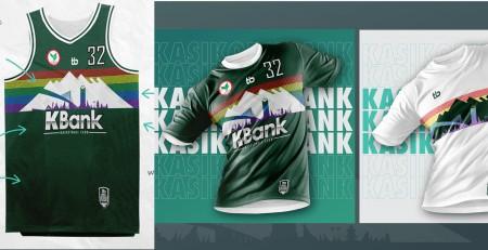 เสื้อบาส KBANK Basketball Club